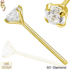 14-NR02D - 14k Solid Gold Nose Stud Prong Set SI1 Diamond